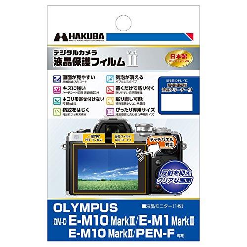 デジタルカメラ液晶保護フィルムMarkII OLYMPUS OM-D E-M10 MarkIII/EM1 MarkII/E-M10 MarkII/PEN-F専用 DGF2-OEM10M3