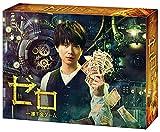 ゼロ 一獲千金ゲーム Blu-ray BOX[Blu-ray/ブルーレイ]