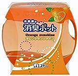 お部屋の消臭ポットオレンジサンシャイン270g