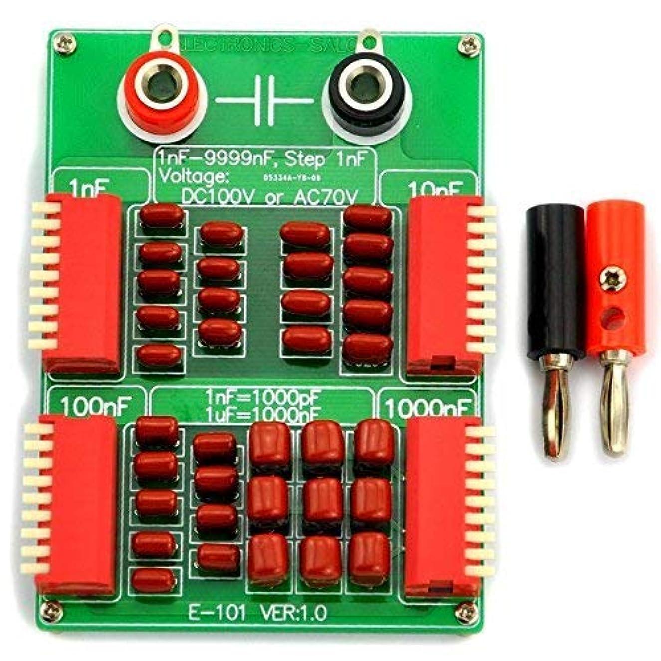 バインドレオナルドダもちろんElectronics-Salon 9999nfステップ-1nF 4十年 プログラム可能なコンデンサ?ボードに1nF