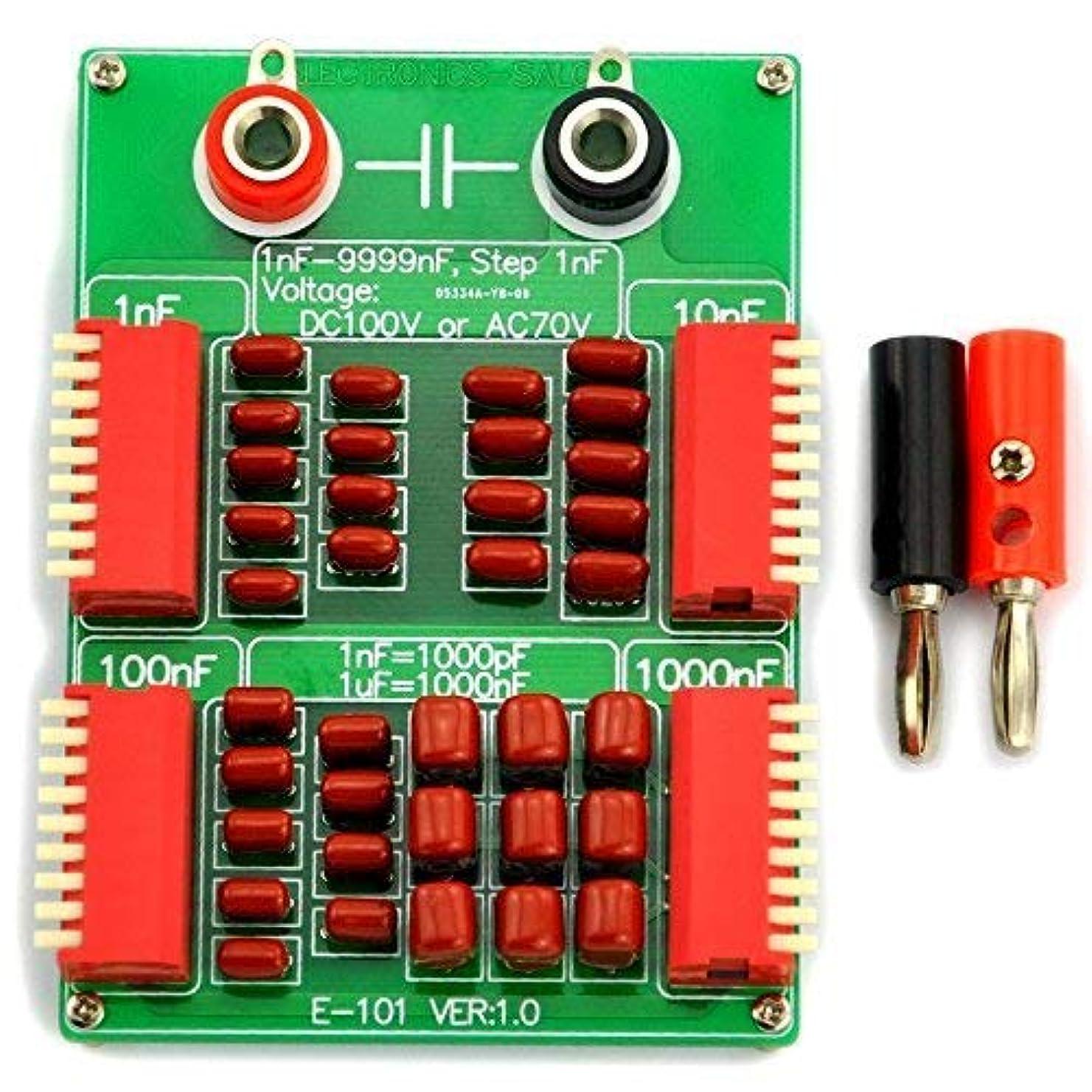 発症年金受給者イデオロギーElectronics-Salon 9999nfステップ-1nF 4十年 プログラム可能なコンデンサ?ボードに1nF