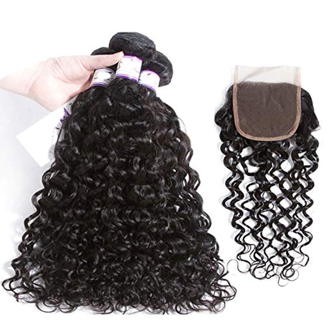 彼らの倍率スケジュールかつら マレーシア水波4 * 4閉鎖人間の髪の毛の束閉鎖人間の髪の毛の織り方 (Length : 20 22 24 Cl18, Part Design : FREE PART)