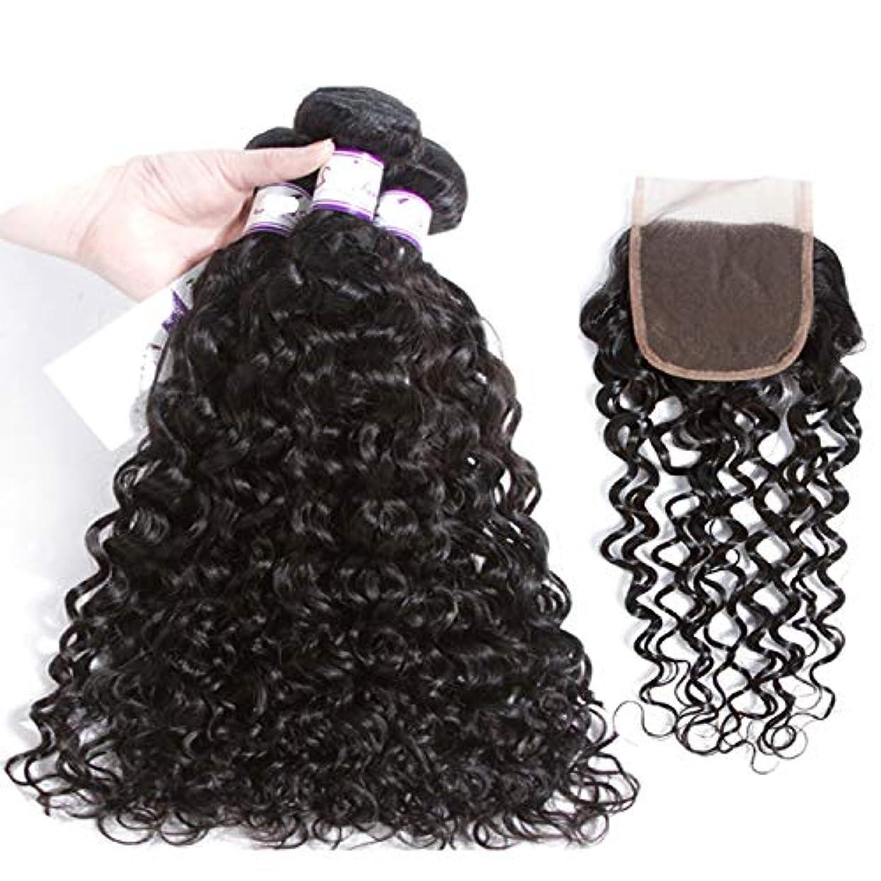 五十損なう直接マレーシア水波4 * 4閉鎖人間の髪の毛の束閉鎖人間の髪の毛の織り方 (Length : 22 24 24 Cl18, Part Design : FREE PART)