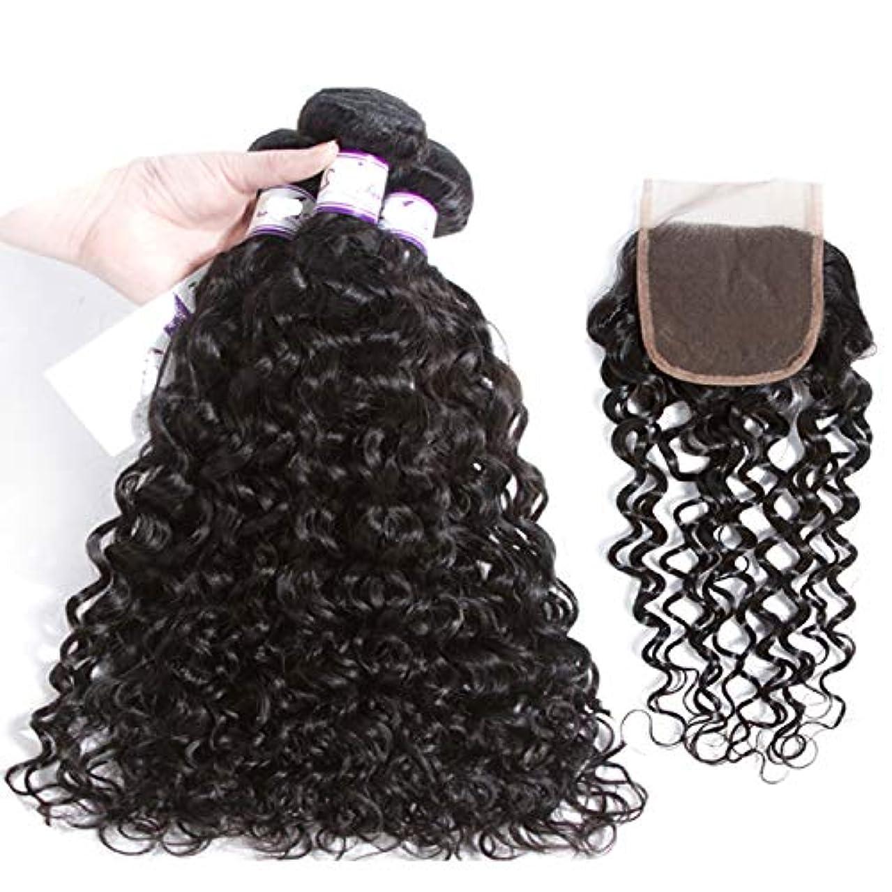 バーマドしたいコミット13 * 4閉鎖人間の髪の毛の波3バンドル人間の髪の毛の束 (Length : 18 18 18 Cl14, Part Design : FREE PART)