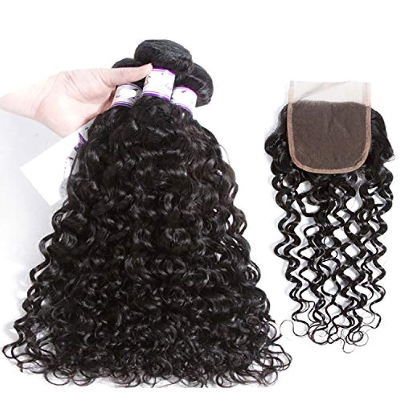 遺体安置所入場料一月マレーシア水波4 * 4閉鎖人間の髪の毛の束閉鎖人間の髪の毛の織り方 (Length : 22 24 24 Cl18, Part Design : FREE PART)