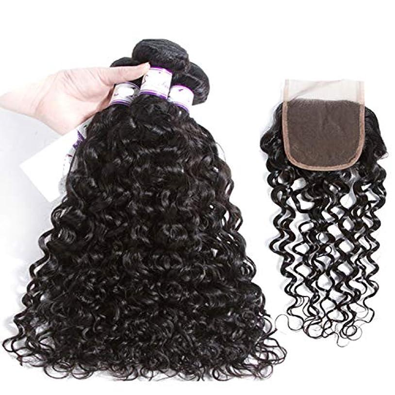 変動する叫び声絶対のマレーシア水波4 * 4閉鎖人間の髪の毛の束閉鎖人間の髪の毛の織り方 (Length : 22 24 24 Cl18, Part Design : FREE PART)