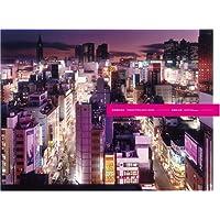 非常階段東京—TOKYO TWILIGHT ZONE