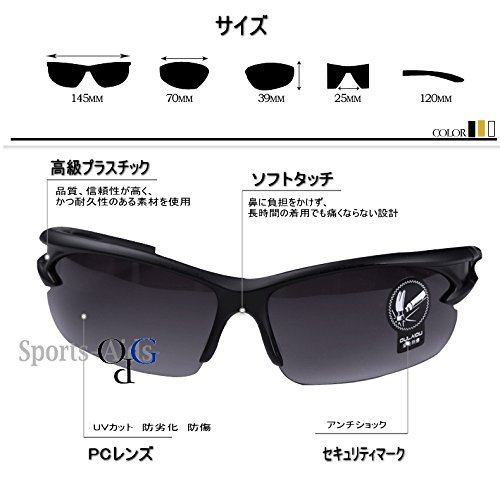 【Opa Grunzberg】® 高品質 セーフティ グラス 安全メガネ PC素材 曇り止め 耐衝撃 特殊レンズ Stylish Safety Glasses Clear Supercoat Anti-Fog Case 【 ブラック 】 Black
