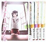 プラナス・ガール コミック 1-5巻 セット (ガンガンコミックスJOKER)