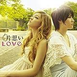 君の横顔 〜Eternal First Love〜♪Loveのジャケット