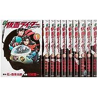 新 仮面ライダーSPIRITS コミック 1-17巻セット
