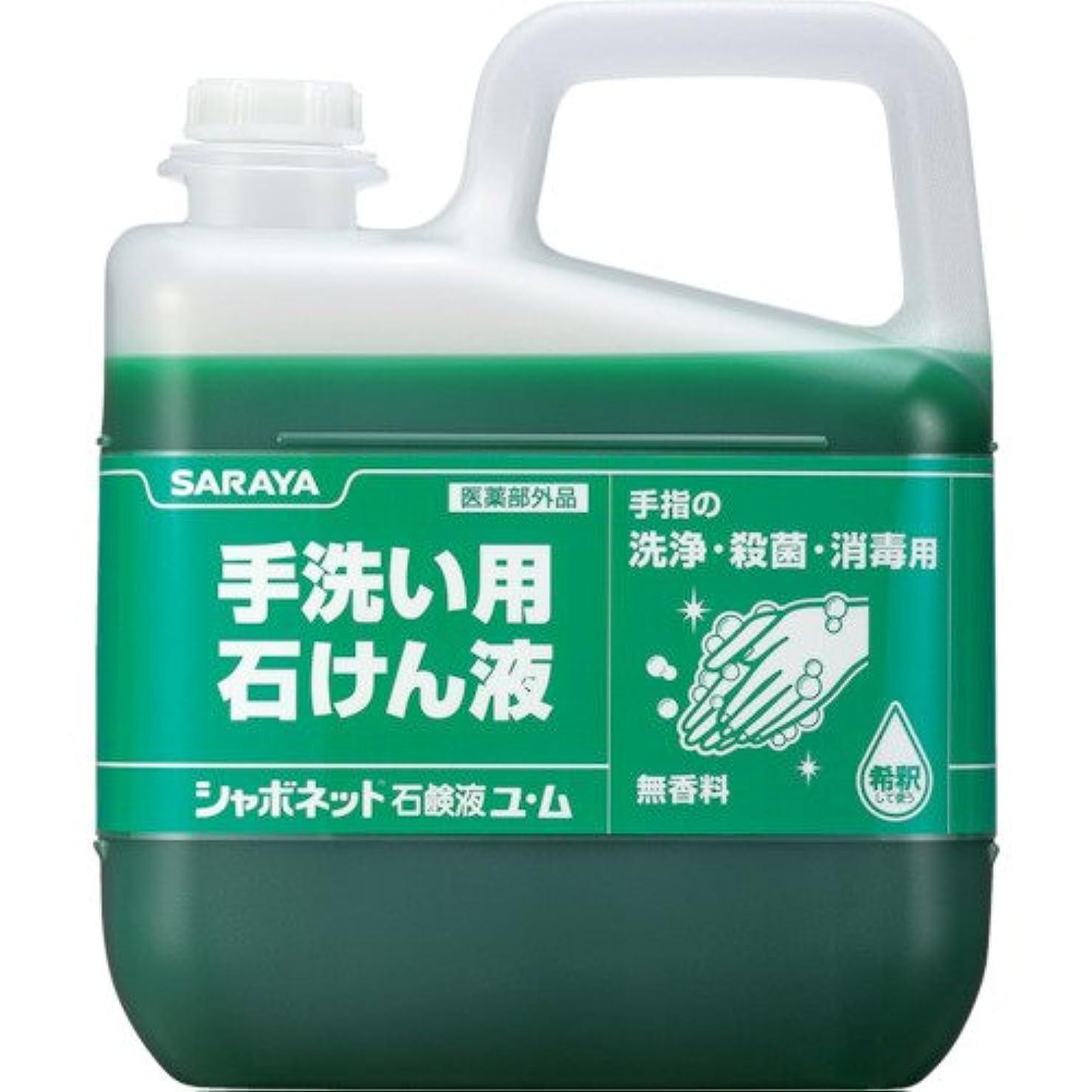 十一存在財産サラヤ ハンドソープ シャボネット石鹸液ユ?ム 5kg