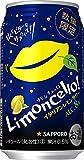 サッポロ リモンチェッロ イタリアンレモンサワー 350ml×24本