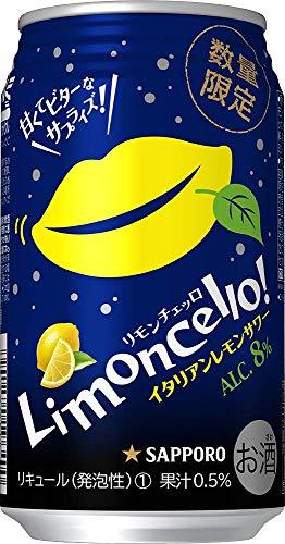 サッポロビール リモンチェッロイタリアンレモンサワー 350ml × 24缶