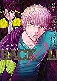 バカレイドッグス Loser(2) (ヤンマガKCスペシャル)