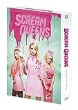 スクリーム・クイーンズ シーズン2 DVDコレクターズBOX -