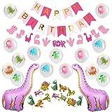 誕生日飾りつけ 恐竜 女の子 子供 ピンク happy birthdayバナー 恐竜バルーン ラテックスバルーン 可愛い動物 面白い飾り付け 100日 半歳 一歳 イベントパーティーデコレーション 部屋装飾