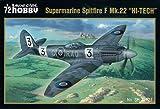 スペシャルホビー 1/72 イギリス空軍 スーパーマリン スピットファイアMk.22 戦闘機 プラモデル SH72127