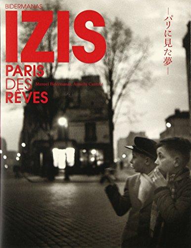 IZIS―パリに見た夢の詳細を見る
