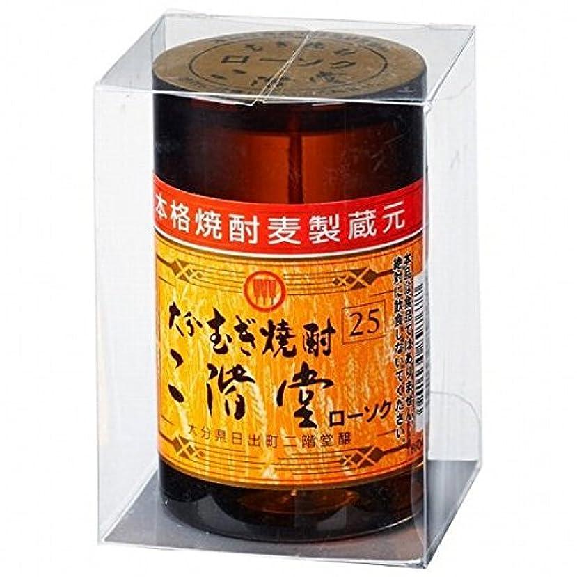 瞑想するぬるいあいさつkameyama candle(カメヤマキャンドル) 大分むぎ焼酎 二階堂ローソク キャンドル(86040000)