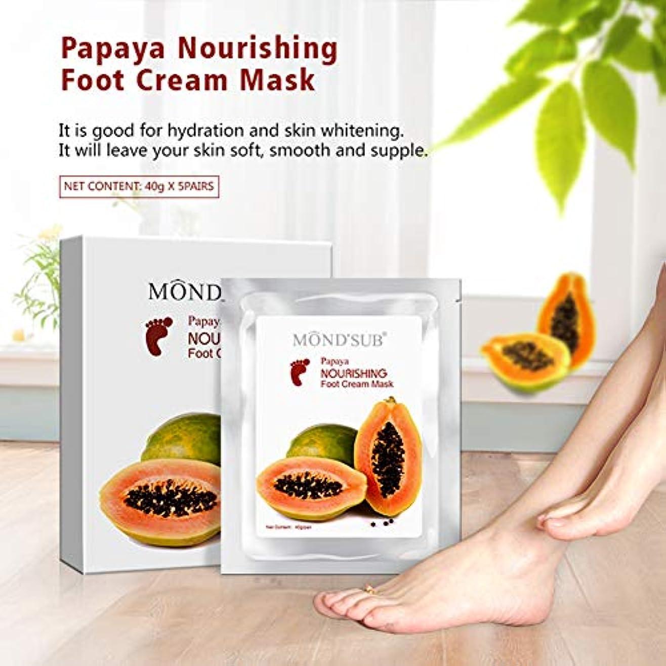 胃わずらわしいスキル[5値のペア] MOND'SUB保湿足マスク - プロフェッショナルベビー足&ひびの入ったかかとや足ドライスキン用スパ品質の足の治療ソックス - 深く天然パパイヤオイルを修復