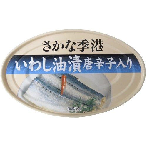 信田缶詰 いわし油漬唐辛子入 100g×30缶