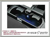 SUZUKI ESCUDO スズキ エスクード【TDA4W】 カップホルダーイルミネーション[99000-99006-T09]