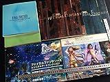 ファイナルファンタジー FINALFANTASY 大全集 本 ブック セット