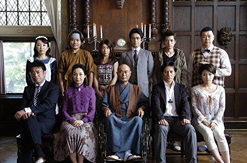 安楽椅子探偵と忘却の岬[DVD]