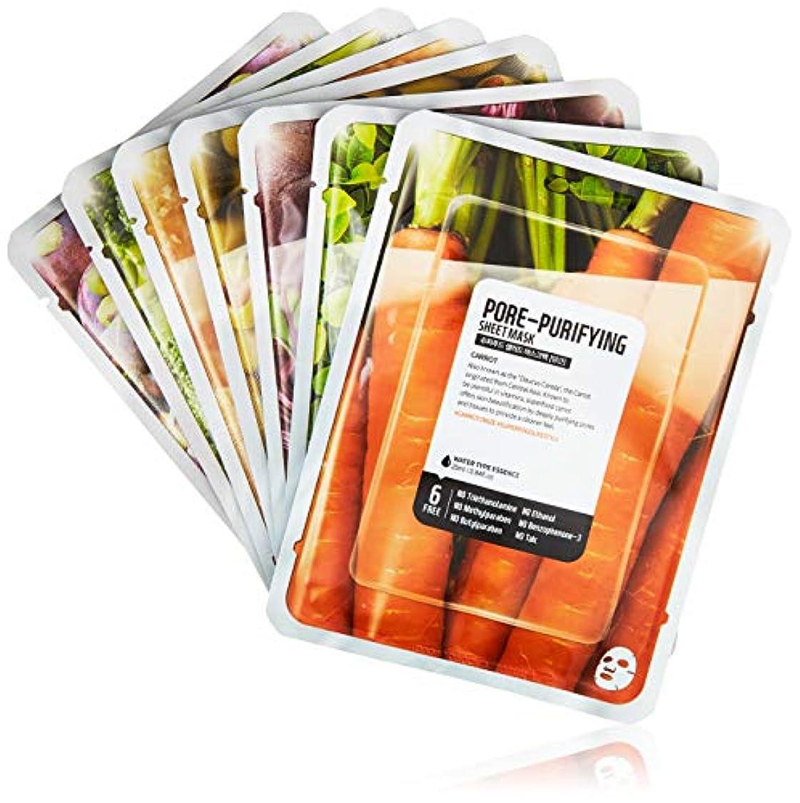 つらい神秘ブラウンファームスキン スーパーフードサラダ フォースキン フェイスマスクシート パッケージB(にんじん) 7枚入