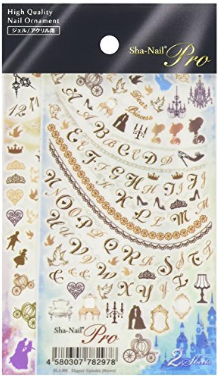 惑星北東ポーチ写ネイルプロ ネイルシール エレガントアルファベット ブラウン ELA-002