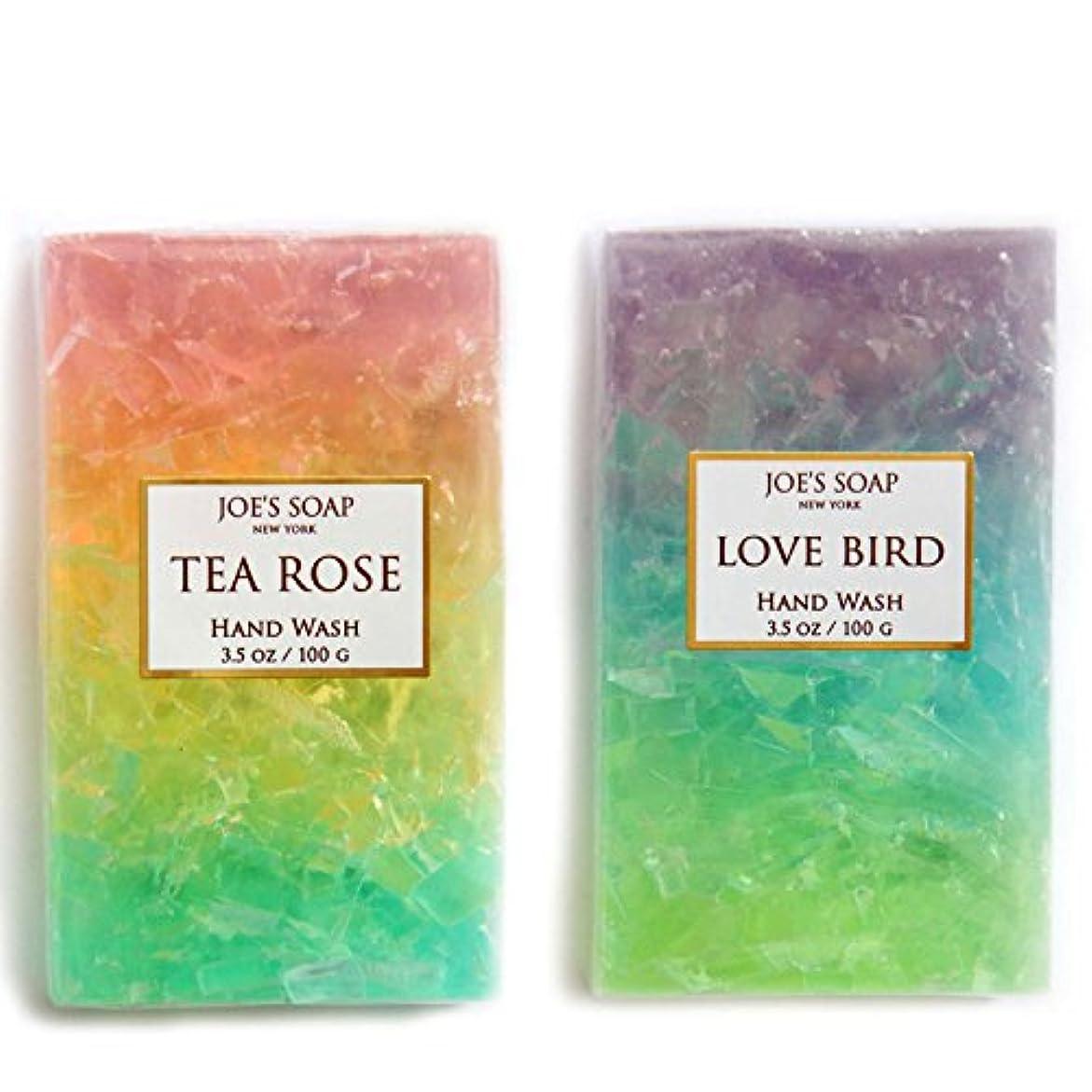 盲目保持カウンタJOE'S SOAP ジョーズソープ グラスソープ 石鹸 100g(TEA ROSE、LOVE BIRD、2個セット)