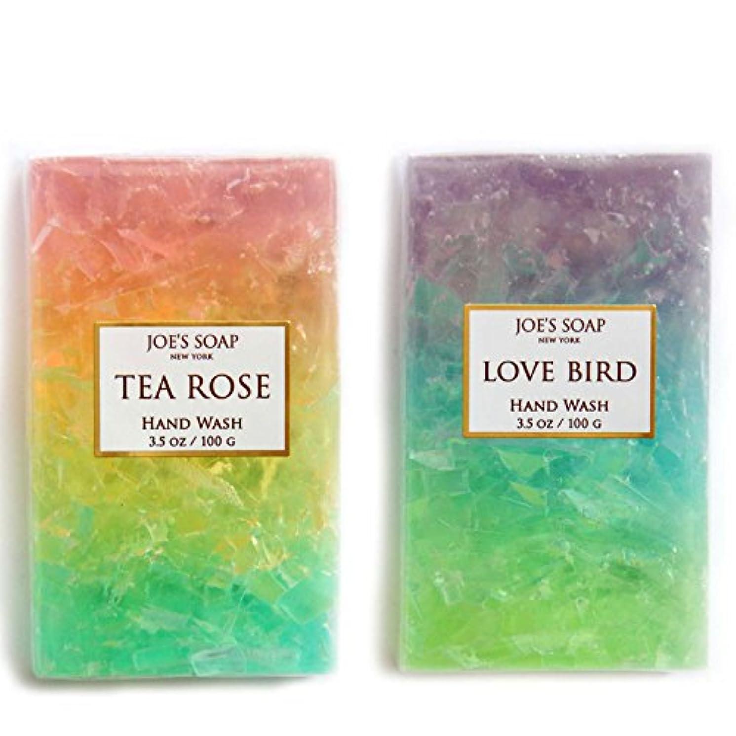 熱心ななめらかな忍耐JOE'S SOAP ジョーズソープ グラスソープ 石鹸 100g(TEA ROSE、LOVE BIRD、2個セット)