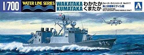 1/700 ウォーターライン No.17 海上自衛隊 ミサイル艇 わかたか くまたか