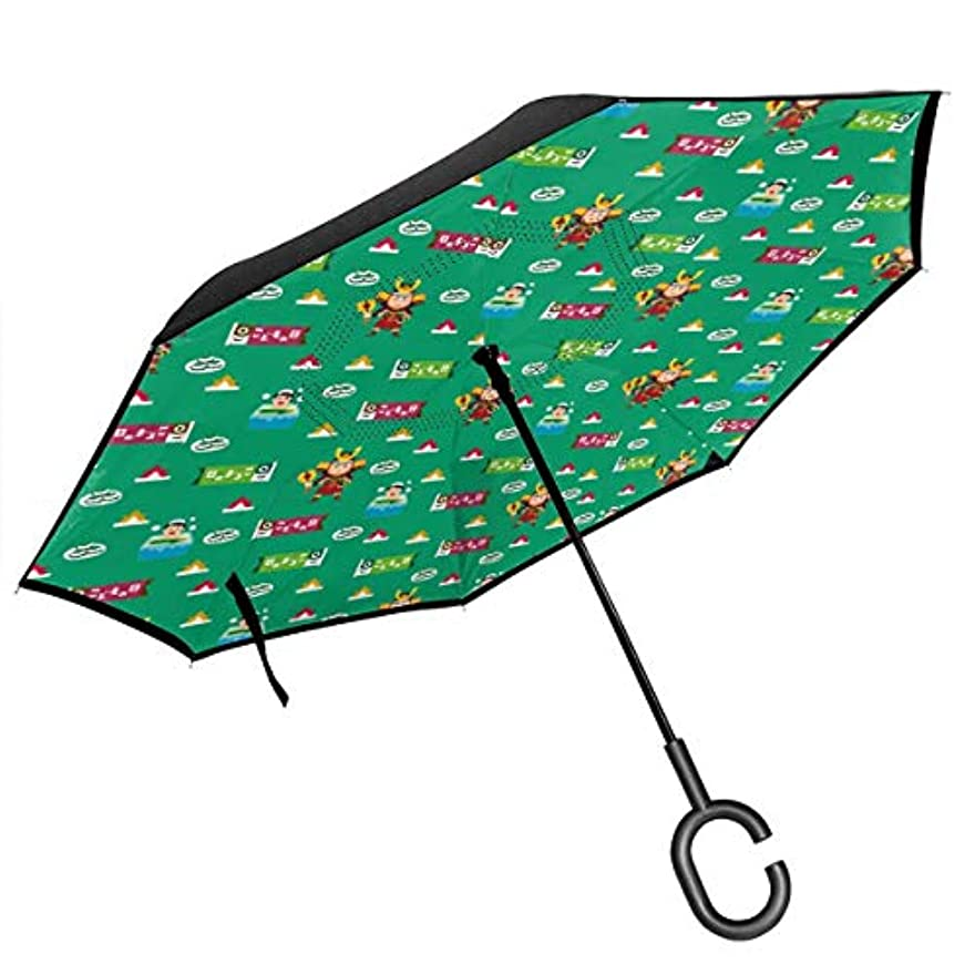 リブ眠る交渉する長傘 逆折り式傘 車用傘 閉じると自立可能 耐風 撥水 遮光遮熱 コーティング C型手元 UVカット 8本骨 晴雨兼用 鯉のぼり こどもの日