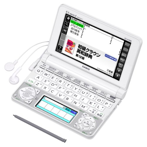 カシオ 電子辞書 エクスワード 中学生モデル XD-N3800WE ホワイト