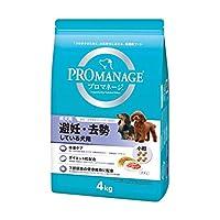 プロマネージ 成犬用 避妊・去勢している犬用 4kg×2コ