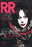 ROCK AND READ 040(在庫あり。)