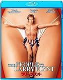 ラリー・フリント [Blu-ray]