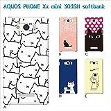 AQUOS PHONE Xx mini 303SH (ねこ03) A [C007202_01] 猫 にゃんこ ネコ ねこ柄 アクオス スマホ ケース softbank