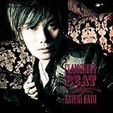 Fighting Road -Glamorous Special Version- / 加藤和樹
