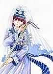 暁のヨナ 12 (花とゆめCOMICS)