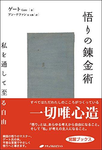 電子書籍のカバーの画像