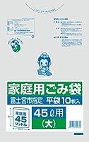 富士宮市指定ごみ袋45L平袋 1袋10枚での販売