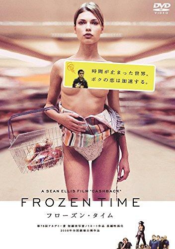 フローズン・タイム FROZEN TIME スペシャルプライス版[DVD]