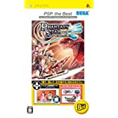 ファンタシースターポータブル PSP the Best (映像UMD「PSUクロニクル」同梱)