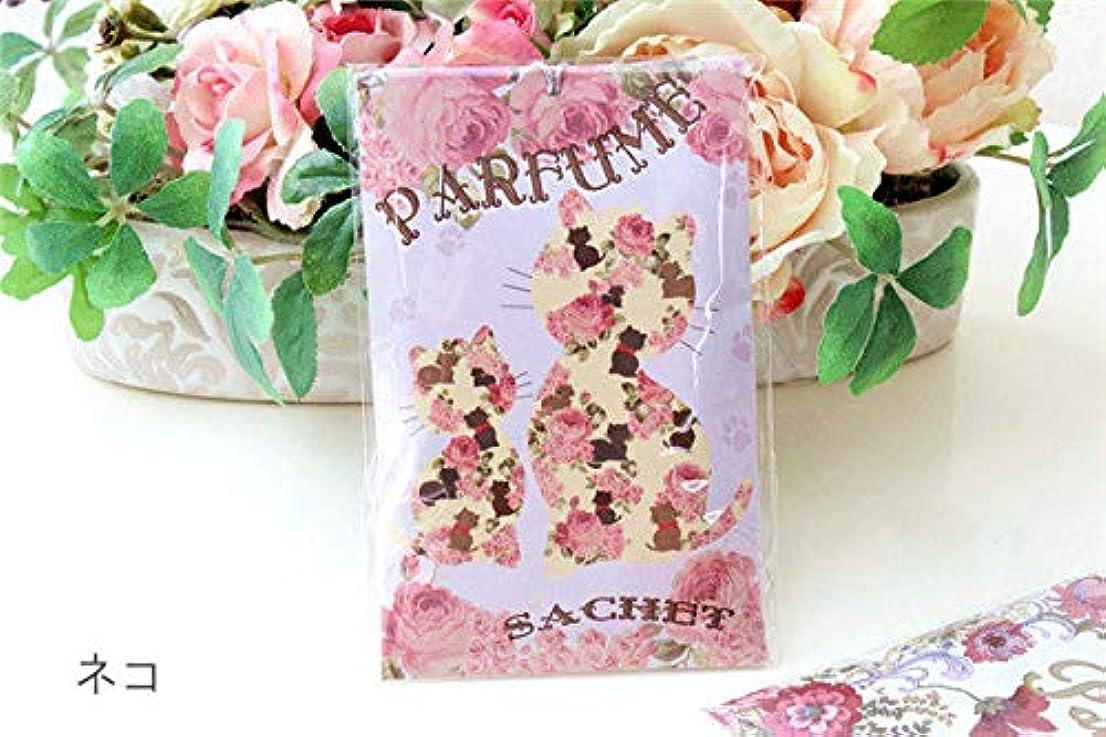 オンスギター表面的なサシェ袋 香袋 アロマ ローズの香り バラ 花柄 おしゃれ かわいい ローズ 薔薇雑貨<br>姫系 ボタニカル 母の日ギフト