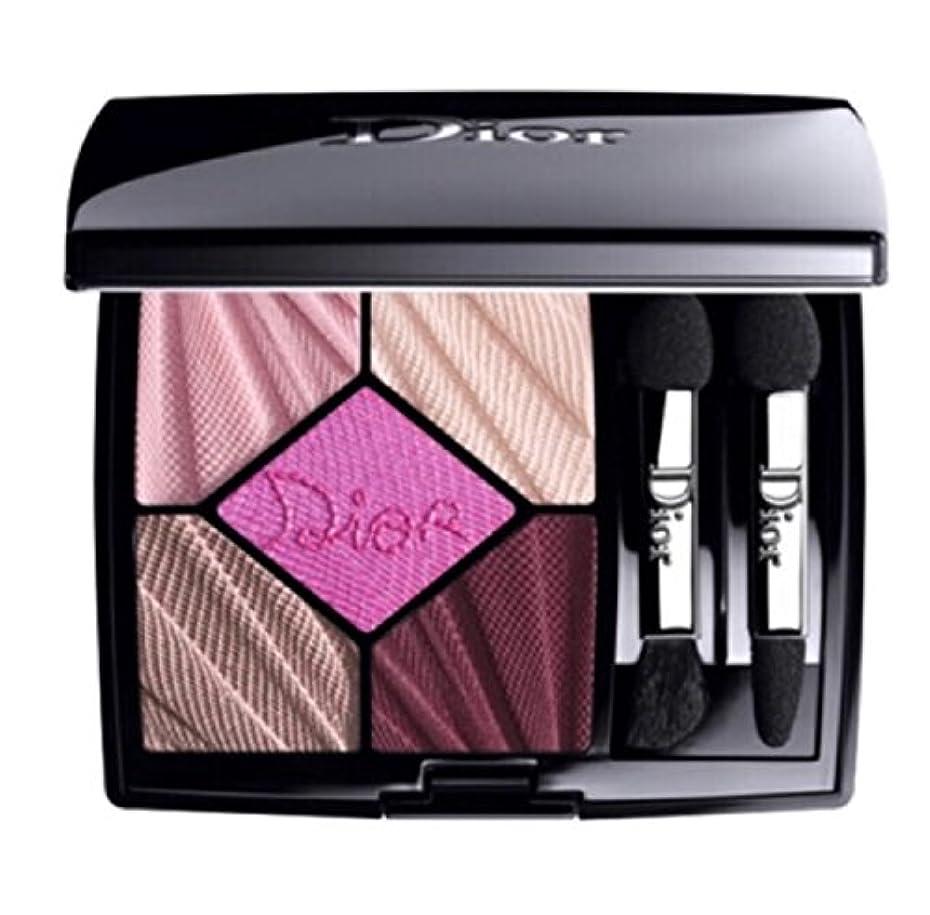 熟達黄ばむ前方へディオール サンク クルール #887 スリル 限定色 -Dior