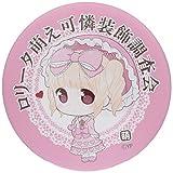 ゼネラルステッカー 缶バッジ ロリータ萌え可憐装飾調査会 YPC-095