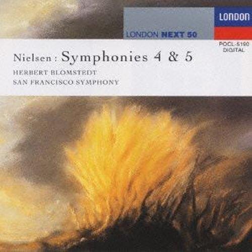 ニールセン:交響曲第4番